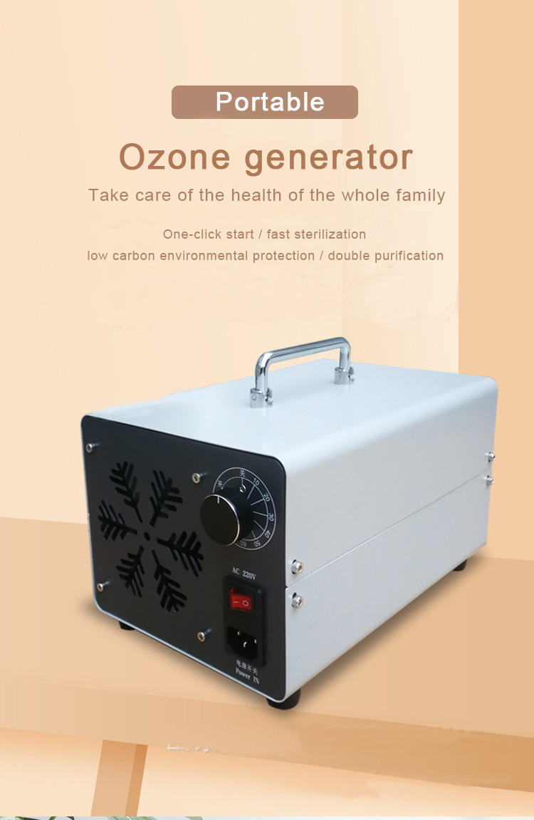 wifi ozone air cleaner professional OEM for living room